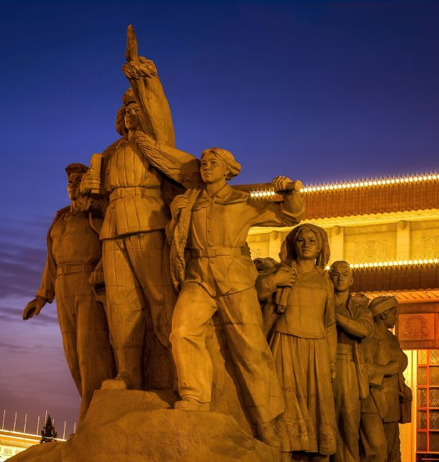 William Perry | Revolutionary Heroe Statue Mao Tomb Tiananmen Square