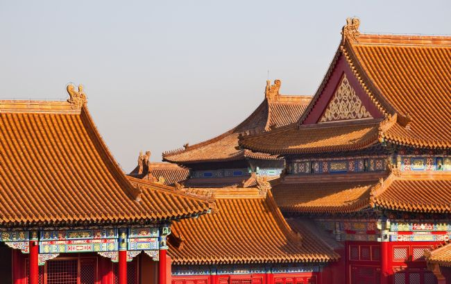 William Perry | Gugong Forbidden City Palace Beijing China
