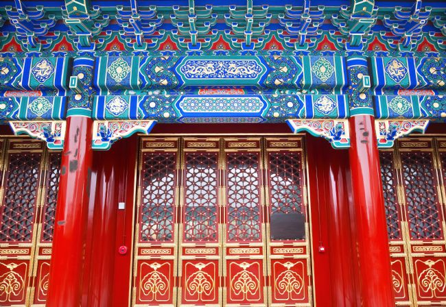 William Perry | Prince Gong Mansion Qian Hai Beijing China