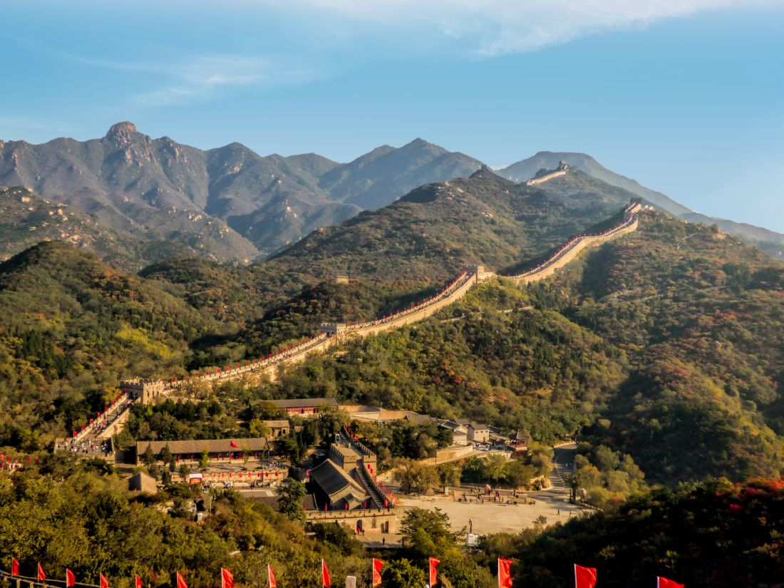 Lynn Bolt | The Great Wall of China